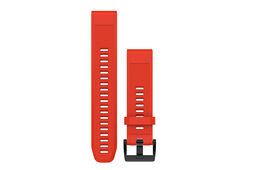 Bracelet en silicone pour montres Garmin S60 QuickFit